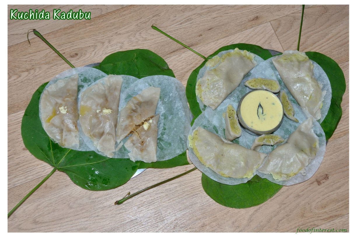 Kuchida Kadubu | Khara Kadubu | Sihi Kadubu | Steamed rice dumplings with fillings