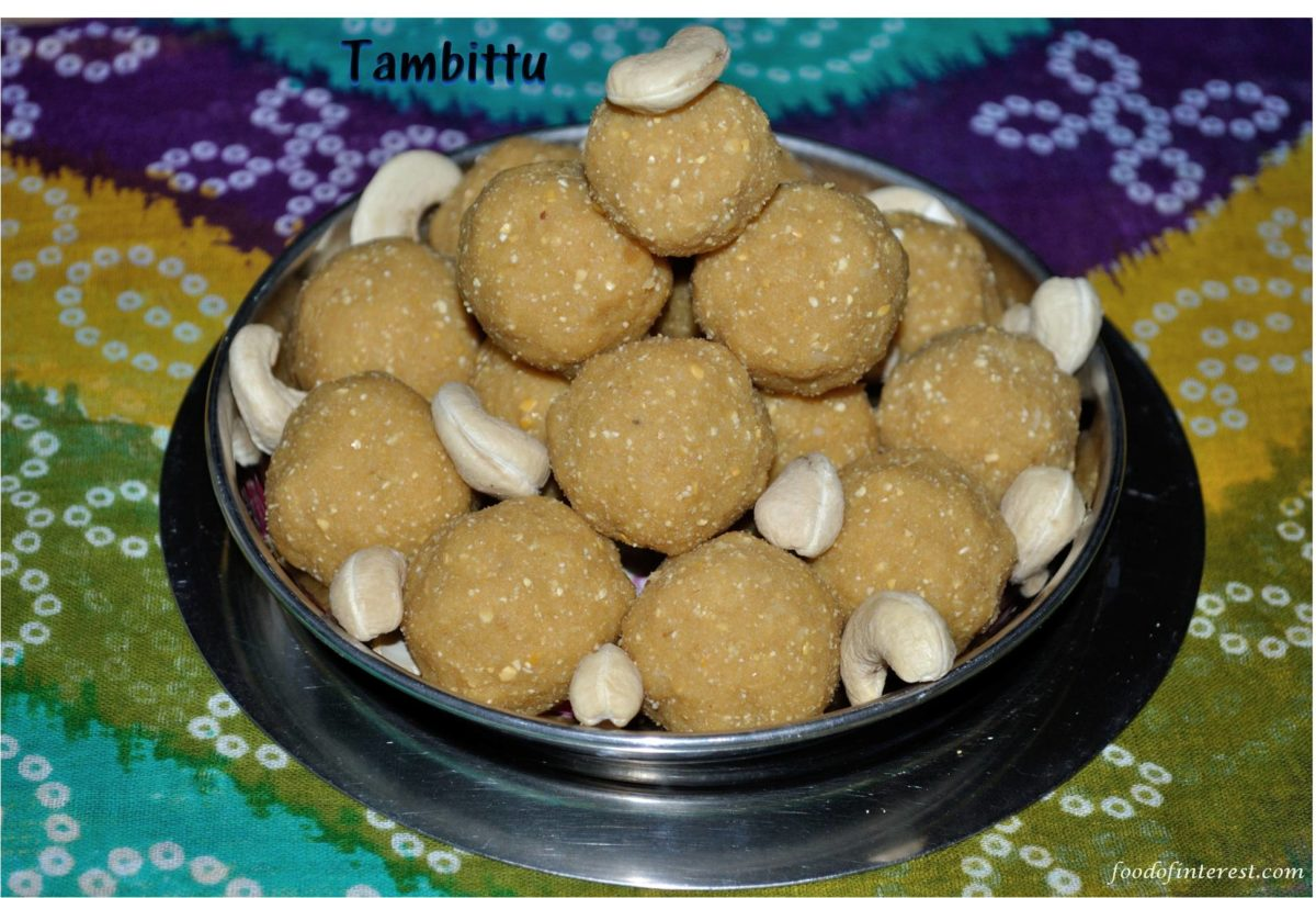 Tambittu | Puthani Unde | How to make tambittu for Naga Panchmi