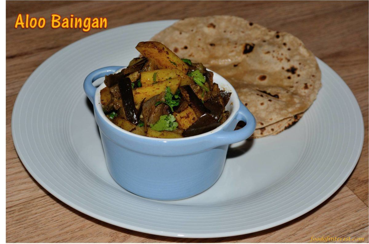 Aloo Baingan | How to make aloo baingan sabzi?