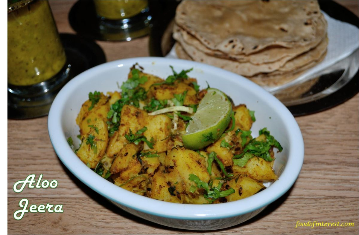 Aloo Jeera | How to make aloo jeera?