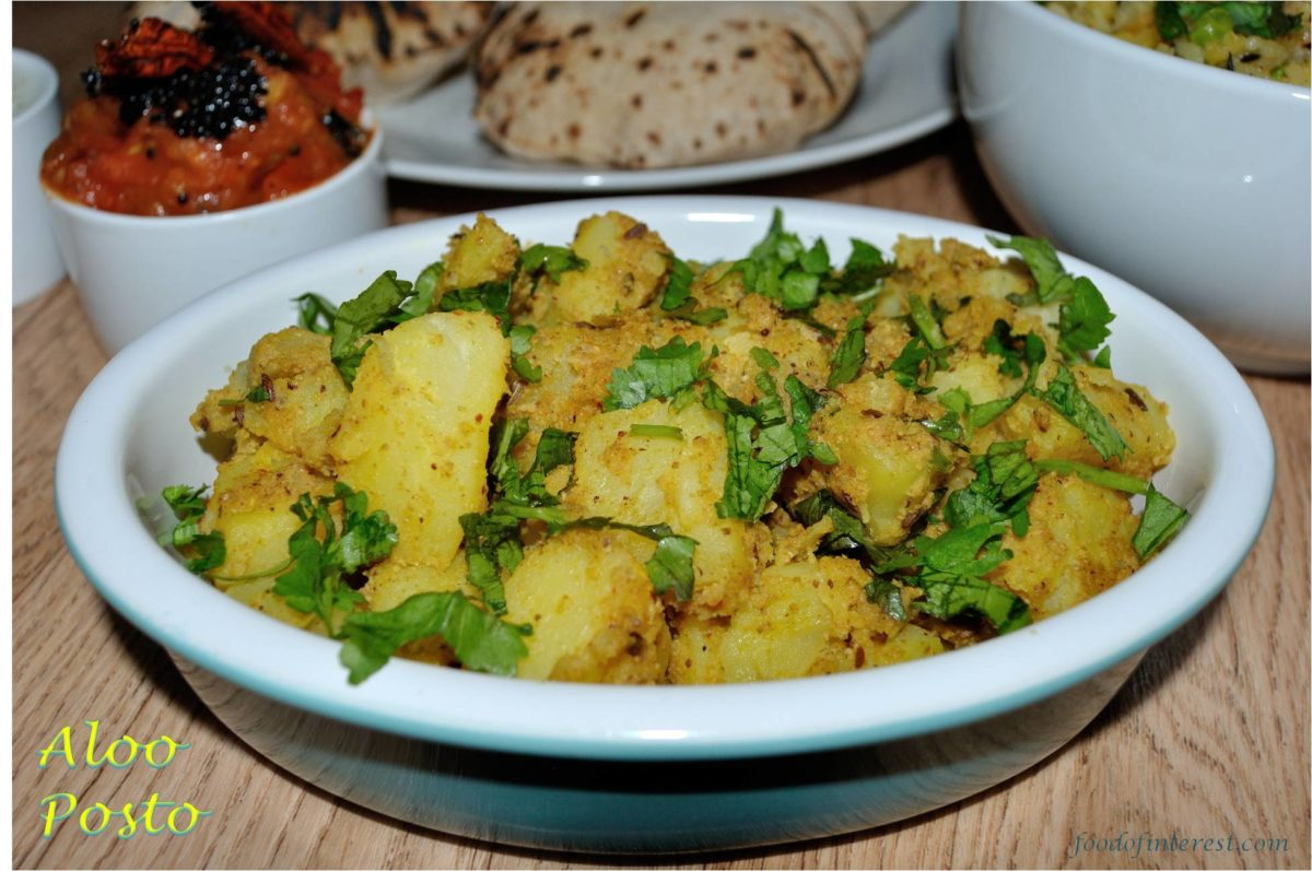 Aloo Posto | Bengali Aloo Poshto | How to make aloo posto?