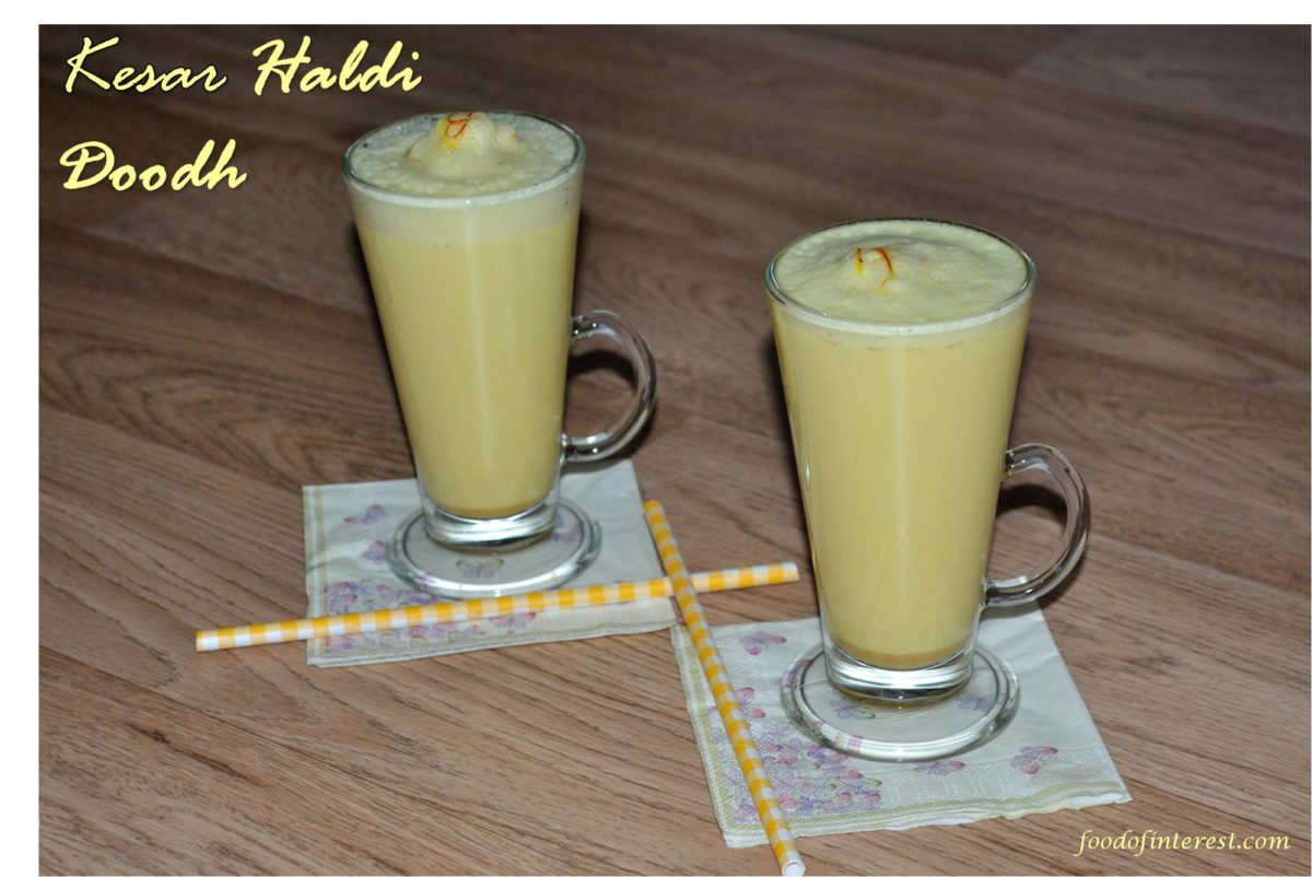 Kesar Haldi Doodh | Arishina Haalu | Turmeric Latte | How to make turmeric latte?