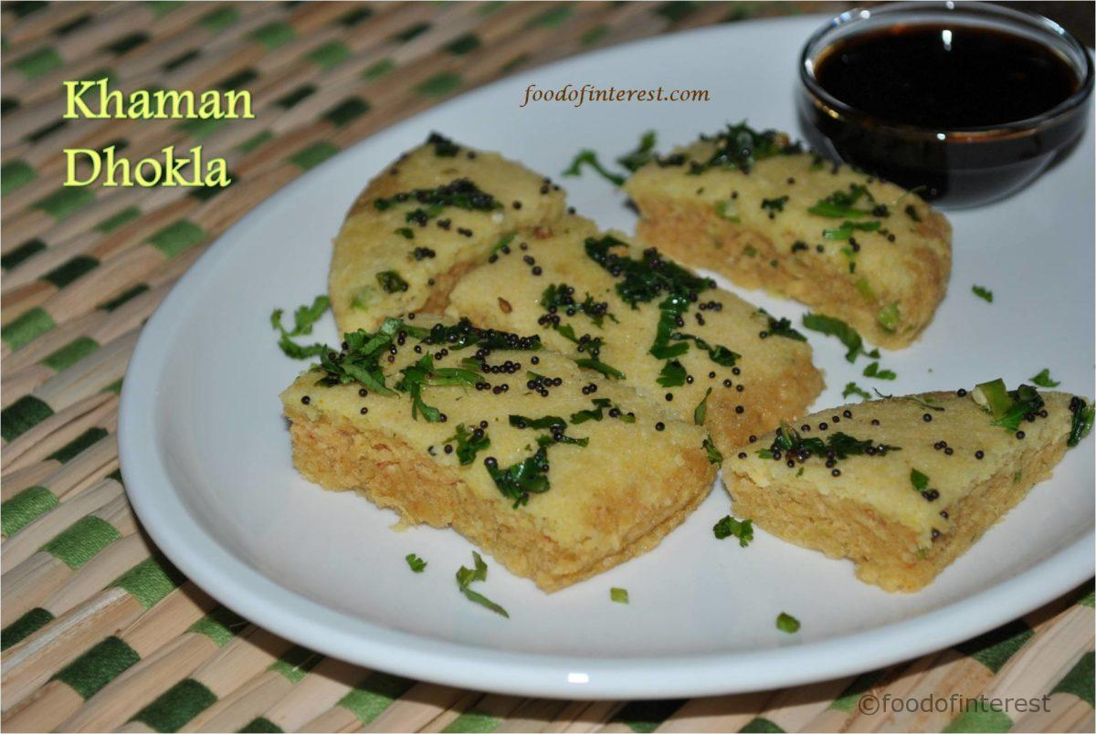 Khaman Dhokla | Snack Recipes | Gujarati Recipes