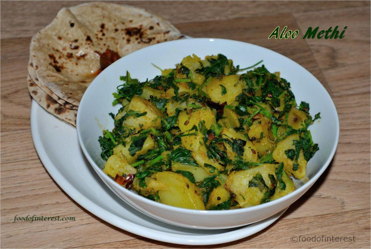 Aloo Methi | Aloo Methi Sabzi | Sabzi Recipes