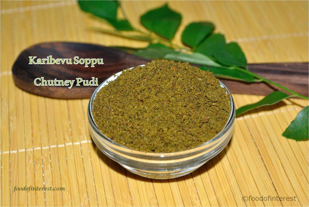 Karibevu Soppu Chutney Pudi | Curry Leaves Chutney Powder